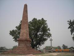 Mandi Bahauddin, India
