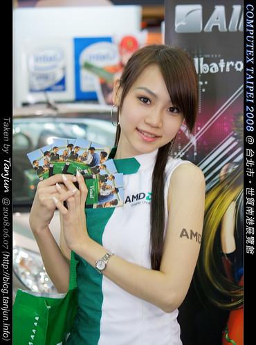 COMPUTEX 2008 - AMD
