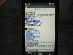 CIMG3707