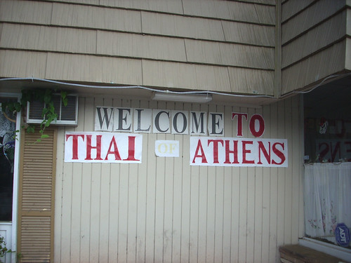 THAI OF ATHENS 8082
