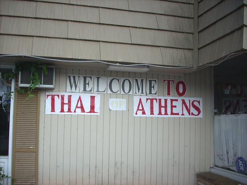 THAI OF ATHENS 8082