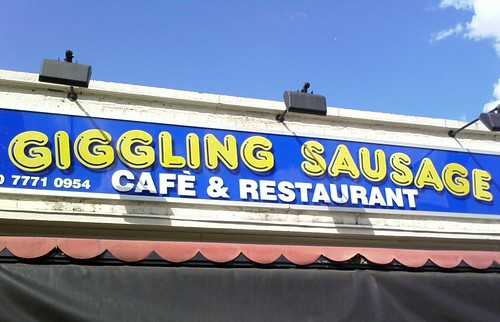 Another surreal South London greasy spoon name