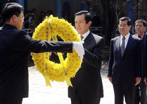 Taiwan's Ma Honors Late Dictator