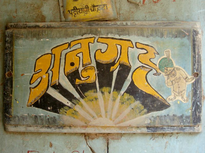 Hindi Sunrise