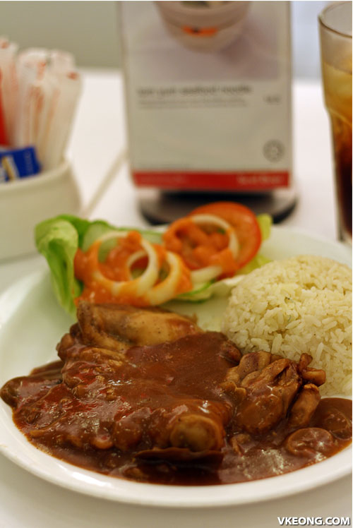 Secret recipe rm10 set meal malaysia food travel blog mushroom chicken forumfinder Gallery