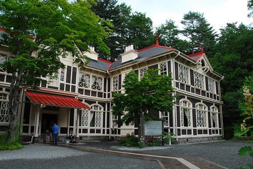 軽井沢 - 旧三笠ホテル