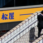 Tokyo 1039 thumbnail