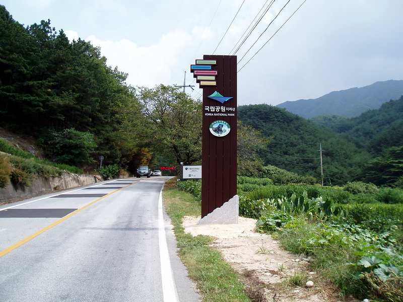 Entering the Jirisan Park