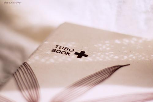 5314 : TUBO BOOK #2