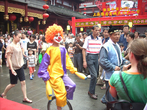 CHINA FALL08 9886