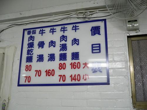 P1080380.JPG