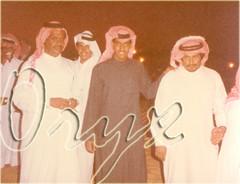 (0ryx Alrayyan) Tags: 1980s oryx    althani   alrayyan    0ryx
