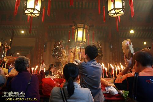 HK pray