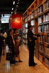 เจ้าหน้าที่ด้านบรรณารักษ์ และสารสนเทศ จากสมาคมห้องสมุด