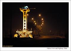 DSC_3783a: Welcome to Mesaieed (Bijanfotografy) Tags: d70 sensational qatar 2007 ih otw 18200mmf3556gvr thisisexcellent flickrlovers nikonflickraward flickraward structureatroad