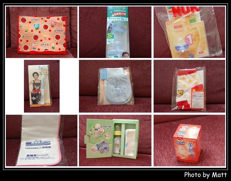 1202870238-2009年麗嬰房寵兒禮