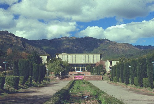 Name: Quaid-e-Azam University | Type: Institution / Educational / Cultural