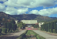 Quaid e Azam University, islamabad