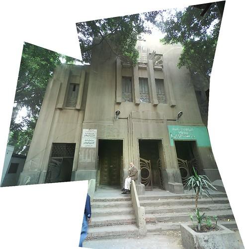 معبد الحزب الوطني