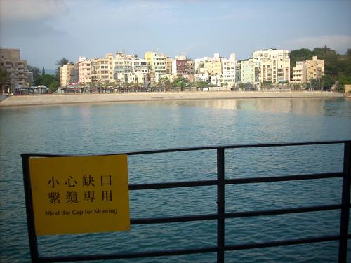 HONG KONG 6731