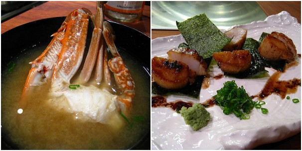 Seafood Miso & Grilled Scallop