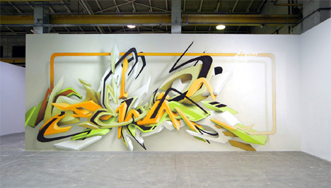 20 Impressive 3D Graffiti Artworks | Abduzeedo Design Inspiration ...
