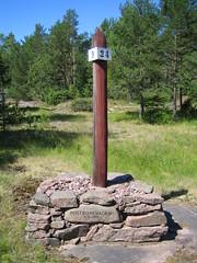 Åland 2008