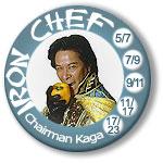 Chairman_Kaga