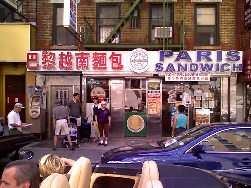paris sandwich vietnamese sandwiches new york chinatown
