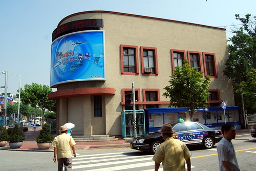 Former Chungbuk Industrial Promotion Office