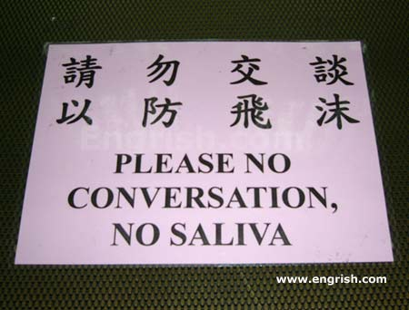 Chinese Saliva sign.jpg