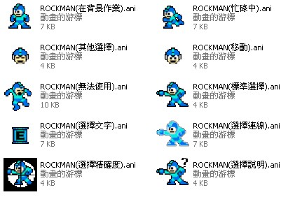 rcm02.jpg