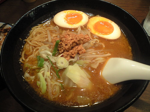 Men-ya Coco-ichi Curry Ramen