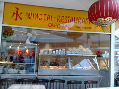 Picture of Wing Tai Restaurant, SE15 5EW