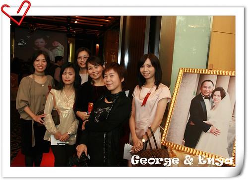 你拍攝的 20081220GeorgeEnya婚宴_Kevin057.jpg。