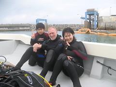 Okinawa dive (LarrynJill) Tags: world ocean travel japan asia underwater jill diving larry okinawa picnik 2007