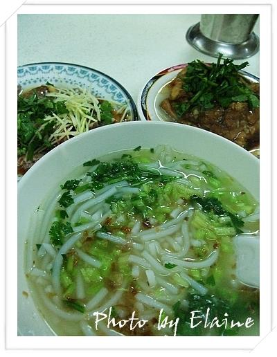 士東市場黃媽媽米粉湯2