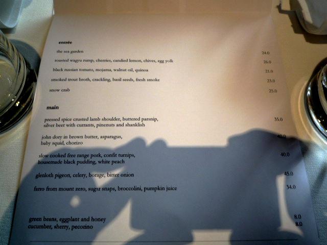 Attica menu