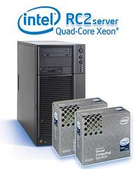 Intel RC2 szerver
