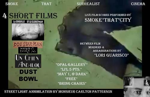 Opal Gallery - 4 Short Films
