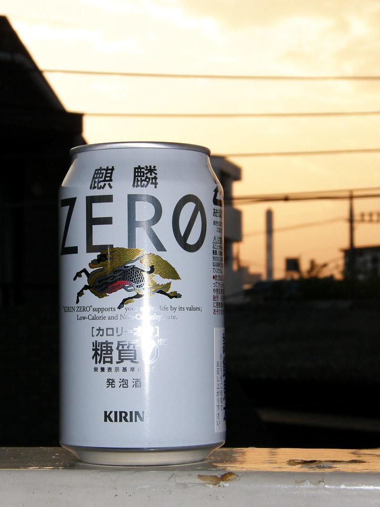 Kirin Zero, fewer calories #7343