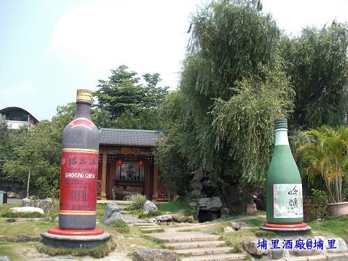 埔里酒廠CIMG2317