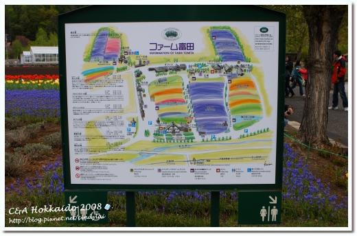 Hokkaido_0533