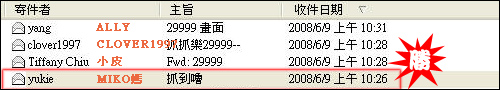20080609_01