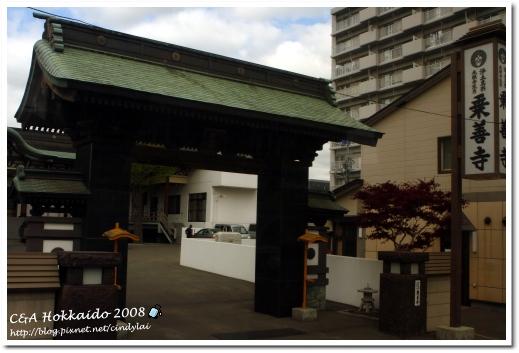 Hokkaido_0836
