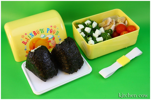 Onigiri and Lato Salad Bento