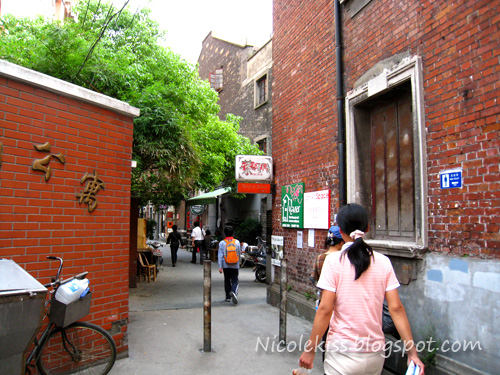 entering tai kang road in shanghai