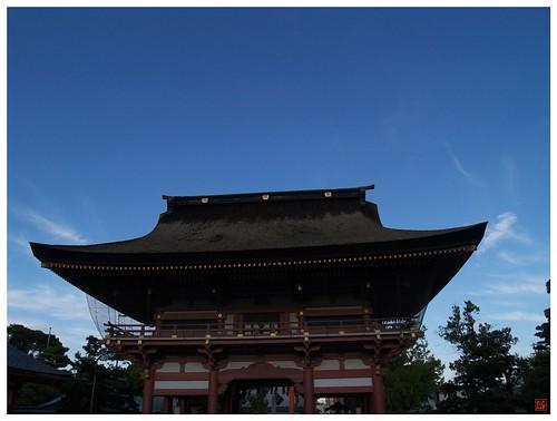 Blue Sky 080822 #02