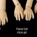 MSD - PlanetDoll - Unoa