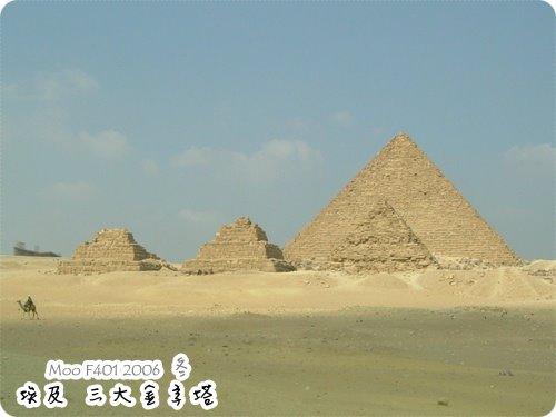 曼卡雷金字塔-1